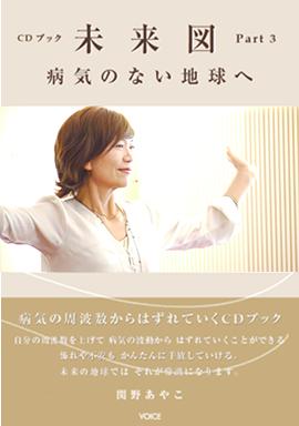 24-image01